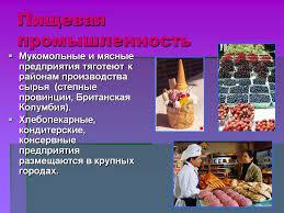 Промышленность Мордовии Презентация Рефераты о промышленности мордовии