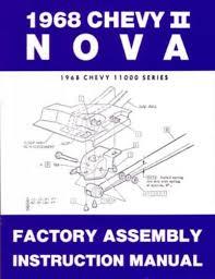 1968 chevrolet chevy ii nova assembly