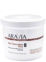 Шоколадное обёртывание для <b>тела</b> Hot Chocolate <b>Slim</b>, 550 мл ...