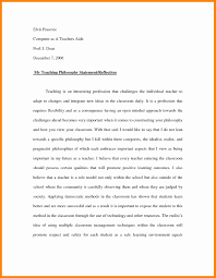 Common App Essay Example Indicates The Application Resumes Resume