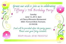 Birthday Invitation Word Template Luxury Make Your Own
