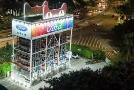 Vending Machines Michigan New Ford's Giant 'Car Vending Machine' Is Now Open For Business In China