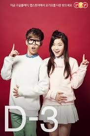 Yg entertainment (yg 엔터테인먼트) is a korean management agency founded by yang hyun suk, former member of the legendary trio seo taiji and boys and is, also, the main producer for most yg artists. Yg Familyy Yg Family As Models For Yogiyo App Akdong Musician Korean People Korean Celebrities