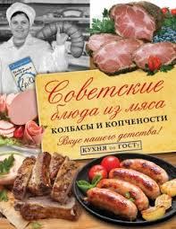 Все книги по теме Кулинария , купить в магазине КомБук - КомБук ...