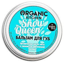 Бальзам для губ Organic shop Organic <b>Kitchen</b> Snow <b>Queen</b> 15 мл