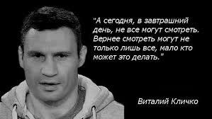"""Кличко обратился к президенту, правительству и руководству """"Нaфтогаза"""" в связи с блокировкой счетов киевских энергокомпаний - Цензор.НЕТ 1974"""