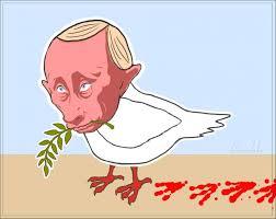 В случае принятия решения о введении миротворцев не может быть и речи о присутствии военных РФ на территории Украины, - МИД - Цензор.НЕТ 144