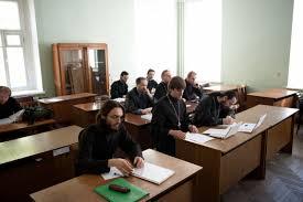 Предзащита диссертаций прошла на кафедре библеистики Московская  Предзащита диссертаций прошла на кафедре библеистики