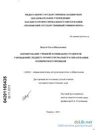 Диплом о высшем образовании узбекистана страница срок где купить диплом среднем этапе 5 7 дней за апостиль на оригинал диплома стоимость от 12500 руб Срок 30 90 дней Часто задаваемые