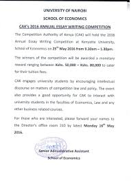 cak annual essay competition school of economics cak annual essay competition 2016