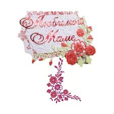 Flower Edge Design Us 1 37 10 Off 18style Craft Metal Cutting Dies Christmas Bell Aniaml Flower Edge 3d Stamp Diy Scrapbooking Cards Making Tool Photo Frame Decor In