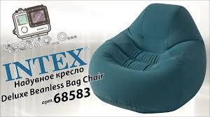 Честно О... Intex <b>Надувное кресло</b> 68583 - YouTube