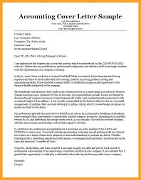 Sample Accounting Cover Letters Vitadance Me