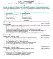 Cv Template Office Microsoft Office Cv Template Download Administration Curriculum