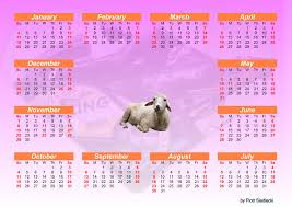 Annual Calendar 2015 Calendar 2015 Planner Annual Year Free Photo From Needpix Com