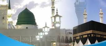 Image result for Finest Umrah travel representative