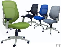 white frame office chair. White Frame Office Chair O
