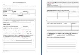 Blank Application Form Template Filename Down Town Ken More