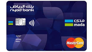 Of Arabia's Riyadh Saudi Card Emv Contactless With - Riyad Launches Eye First Bank Gemalto