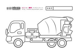 無料ぬりえ新幹線先頭車両後尾車両02 子供向け無料ぬりえぽ