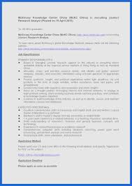 Letter Of Recommendation Job Example Ncgardenucsd Com