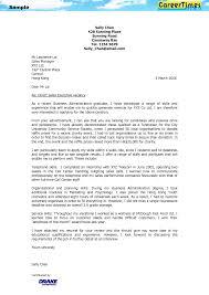 Sample Cover Letter For Fresh Graduates Teacher Juzdeco Com