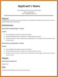 Application For Teaching Job Resume To Apply For A Teaching Job