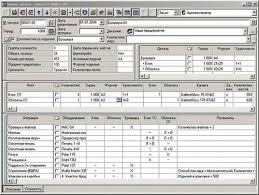 cистемы управления полиграфическим предприятием Бланк заказа в системе printeffect