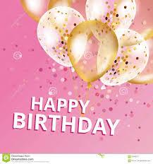 Balloons Happy Birthday Stock Vector Illustration Of