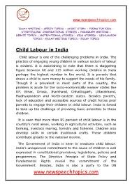 write essay child labour