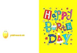 Printable Birthday Cards Beauceplus