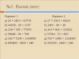 Образец анализа контрольной работы по биологии quetiofel s blog Анализ результатов тестирования Задания в каждой параллели были составлены согласно функциональной грамотности Выбери один ответ который является наиболее