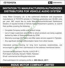 indus motor pany limited stan tender notice
