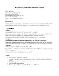 Advertising Internship Resume Students Cover Letter Utsa College