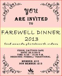 Free Going Away Party Invitations Pin On Farewell Going Away Invitations Invitation Templates