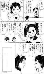 きめ つの 刃 イラスト 漫画