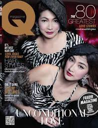 Q magazine 12 august 2012 by qmagazinethailand - issuu