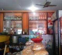 Modern Bakery Photos Kovilambakkam Chennai Pictures Images