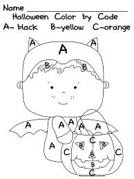 Printable Halloween Activities for Kindergarten – Festival Collections