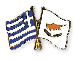 Αποτέλεσμα εικόνας για Από σήμερα και έως 31 Ιουλίου 2017 οι αιτήσεις για την εισαγωγή Ελλαδιτών φοιτητών στο Πανεπιστήμιο Κύπρου και στο Τεχνολογικό Πανεπιστήμιο Κύπρου