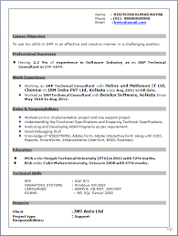 sap sample resumes