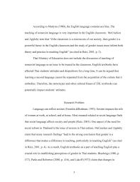 international trade phd dissertation help my top creative jane eyre essay help please udgereport web fc com my organic recipes ruth wilson jane eyre