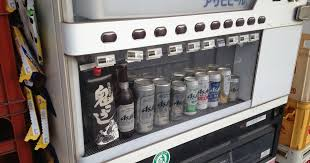 Beer Vending Machine Usa Extraordinary Kansai Culture Interesting Vending Machines In Japan