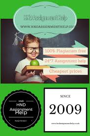 btec hnd assignment help online uk assignment help uk