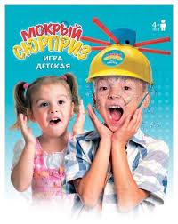 Купить <b>игра</b> детская Bradex <b>Мокрый сюрприз</b>, цены в Москве на ...