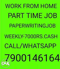 extra income from home paper writing jobs bhiwandi jobs  mark as favorite show only image