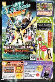 Avis Hunter x Hunter : Greed Adventure | Critiques des joueurs