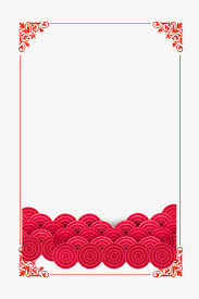 simple red festive year frame vector material frame vector simple festive png and