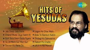 Kj Yesudas Birth Chart Hits Of K J Yesudas Popular Old Hindi Songs Gori Tera Gaon Bada Pyara
