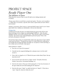 project space ready player one essays rhetoric
